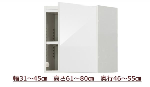 PITTALY(ピッタリー)耐震上置きラック(幅31~45cm×奥行46~55cm×高さ61~80cm)