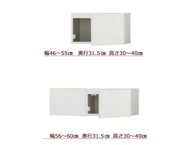 PITTALY(ピッタリー)耐震上置きラック(幅46~60cm×奥行31.5cm×高30~40cm)