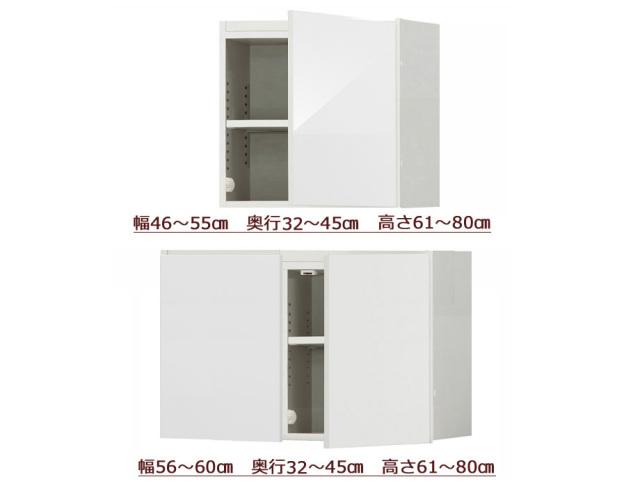 PITTALY(ピッタリー)耐震上置きラック(幅46~60cm×奥行32~45cm×高61~80cm)