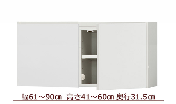 PITTALY(ピッタリー)耐震上置きラック(幅61~90cm×奥行31cm×高41~60cm)