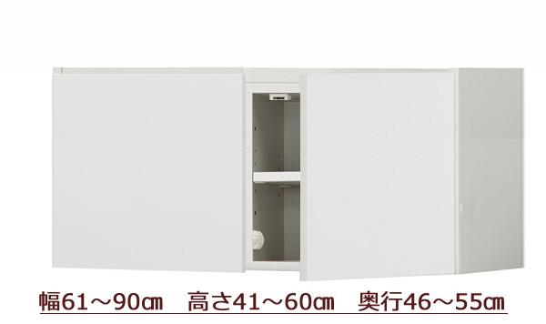 PITTALY(ピッタリー)耐震上置きラック(幅61~90cm×奥行46~55cm×高41~60cm)