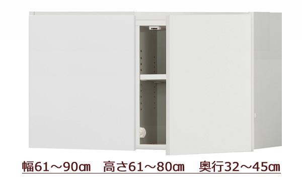 PITTALY(ピッタリー)耐震上置きラック(幅61~90cm×奥行32~45cm×高61~80cm)