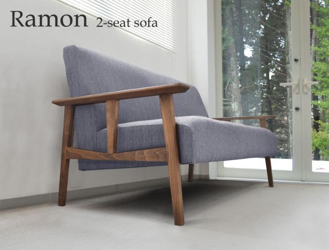 RAMON(ラモン)ソファ 2人掛け(幅136.5cm×奥行80.5cm×高さ85.0cm)