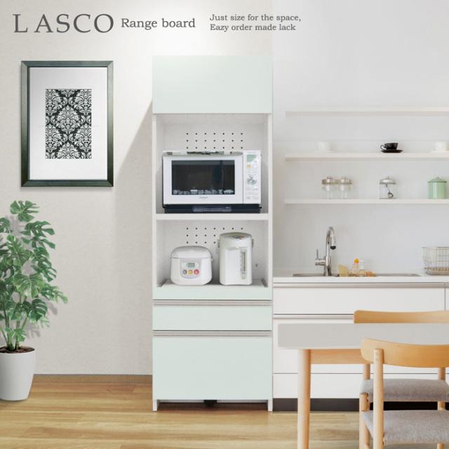 LASCO(ラスコ)レンジ台(幅61~80cm×奥行52cm×高さ180cm)