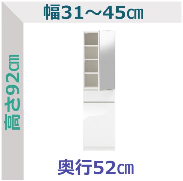 セミオーダースリムラック 鏡扉・引出1段タイプ LASCO(ラスコ) 幅31~45cm 奥行52cm 全14色