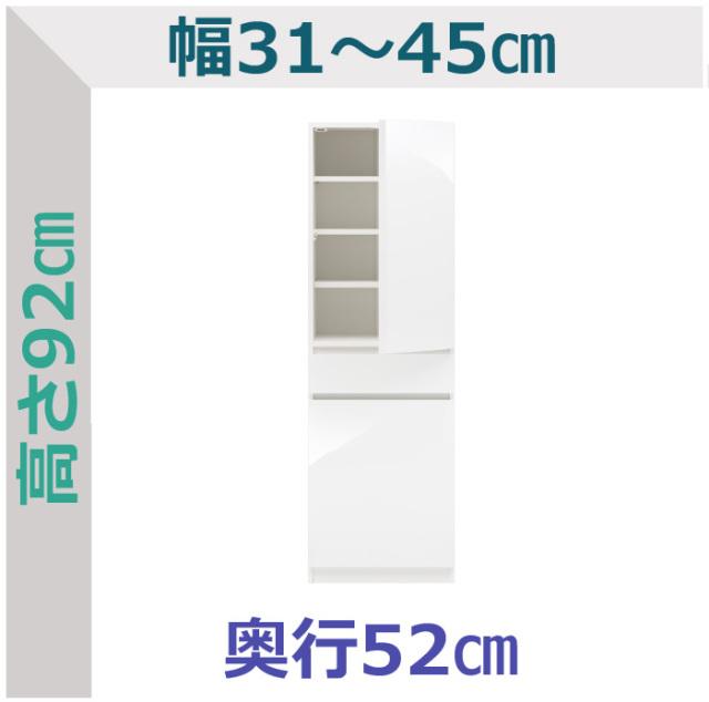 セミオーダースリムラック 木製扉・引出1段タイプ LASCO(ラスコ) 幅31~45cm 奥行52cm 全14色