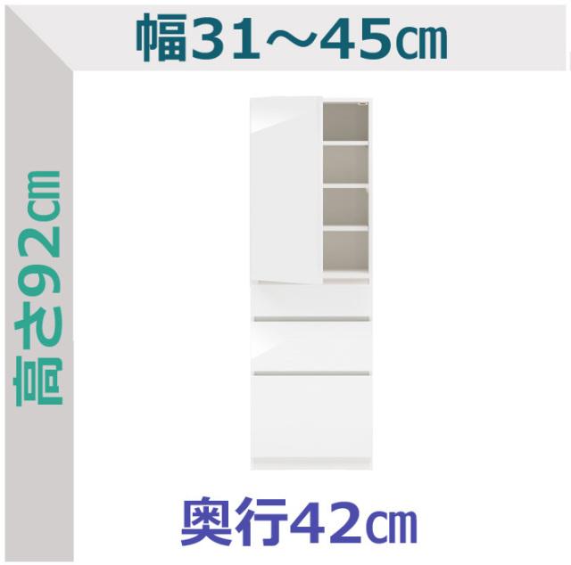 セミオーダースリムラック 木製扉・引出3段タイプ LASCO(ラスコ) 幅31~45cm 奥行42cm 全14色