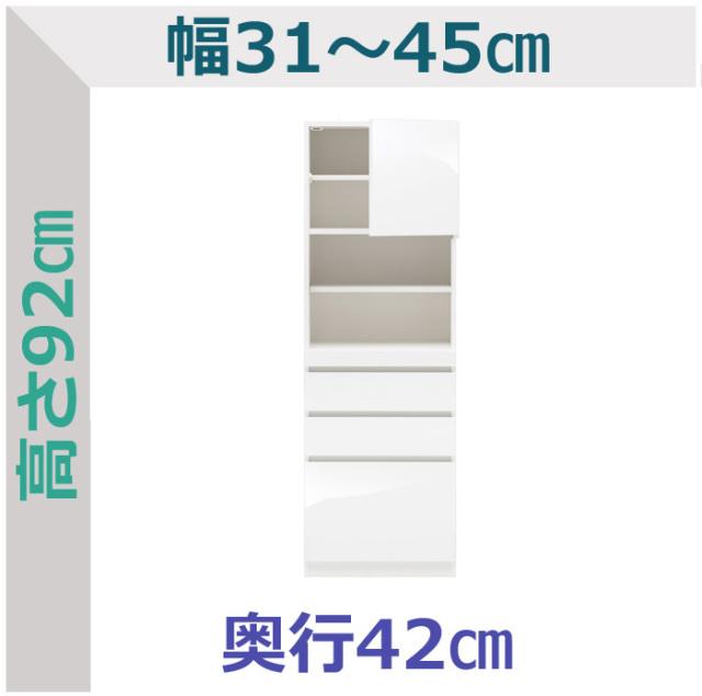 セミオーダースリムラック 木製扉・スライド棚付タイプ LASCO(ラスコ) 幅31~45cm 奥行42cm 全14色