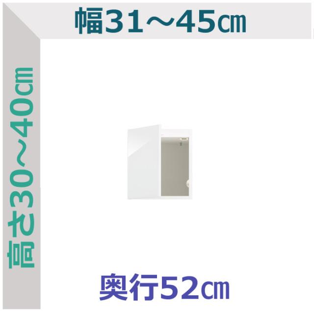 セミオーダー上置きスリムラック  LASCO(ラスコ) 幅31~45cm 奥行52cm 高さ30~40cm 全14色