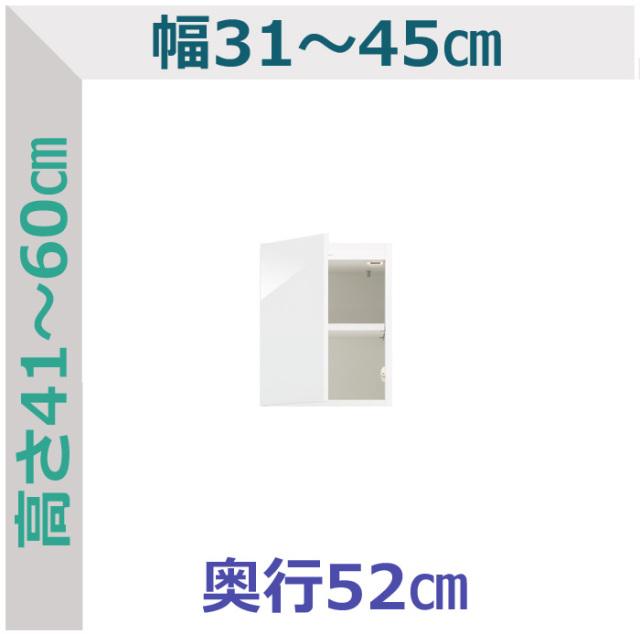 セミオーダー上置きスリムラック  LASCO(ラスコ) 幅31~45cm 奥行52cm 高さ41~60cm 全14色