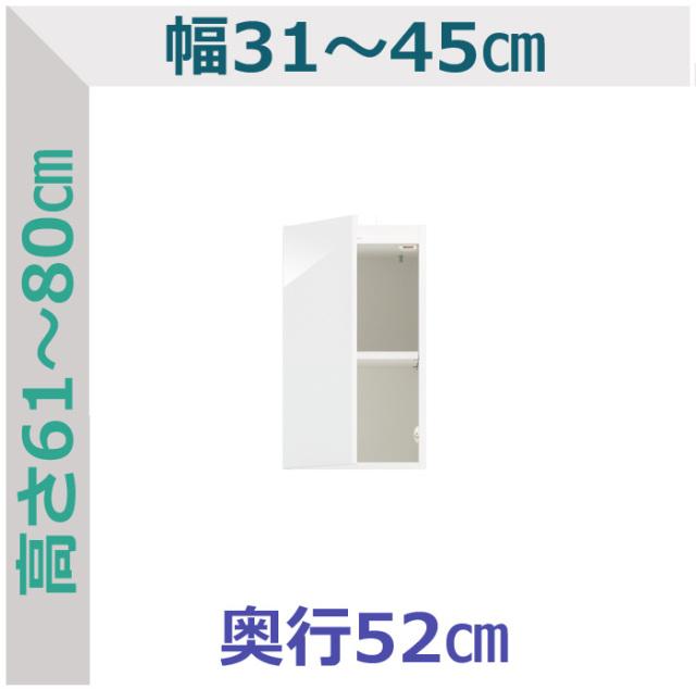 セミオーダー上置きスリムラック  LASCO(ラスコ) 幅31~45cm 奥行52cm 高さ61~80cm 全14色