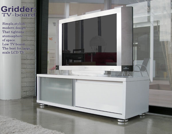 GRIDDER(グリッダー)ローボード・ピュアホワイト(幅120cm×奥行44cm×高さ37cm)