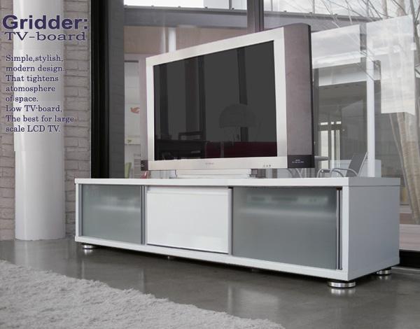 GRIDDER(グリッダー)ローボード・ピュアホワイト(幅160cm×奥行44cm×高さ37cm)