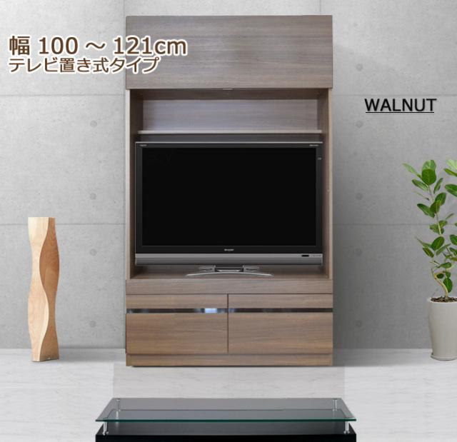 GRANNER(グラナー)壁面収納テレビボード(幅100~120cm×奥行44cm×高さ180cm)