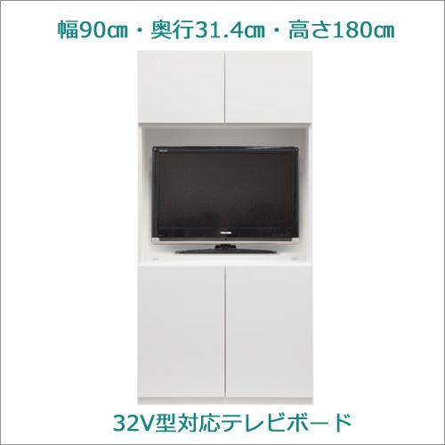 LASCO(ラスコ)壁面収納テレビボード(幅90cm×奥行31cm×高さ180cm)