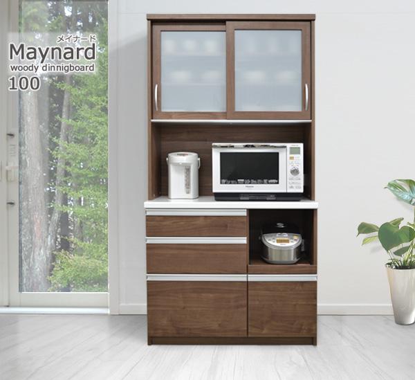 MAYNARD(メイナード)キッチンボード(幅100cm×奥行46cm×高194cm)