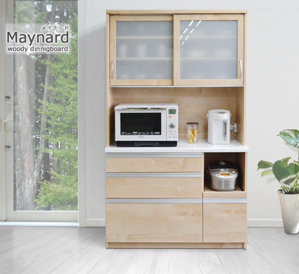 MAYNARD(メイナード)キッチンボード(幅120cm×奥行46cm×高194cm)