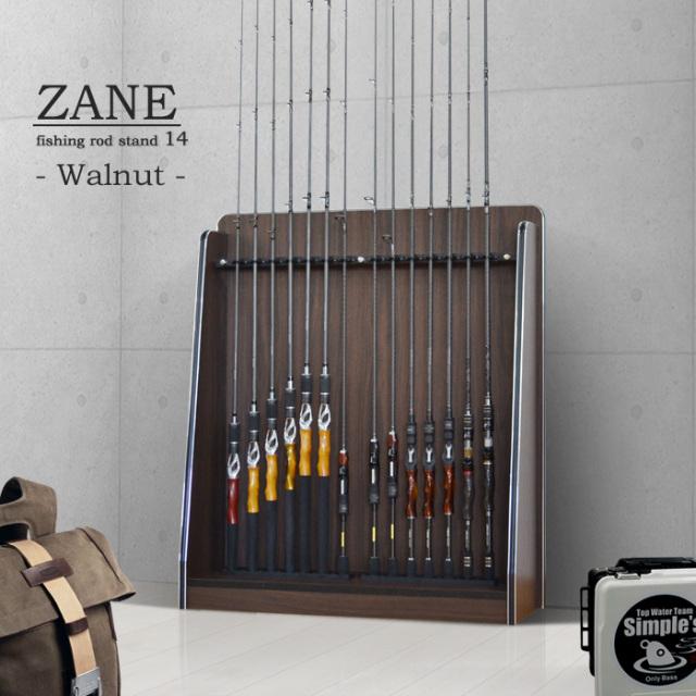 ZANE(ゼイン)ロッドスタンド・14本収納タイプ・ウォールナット(幅78cm×奥行23cm×高さ90cm)