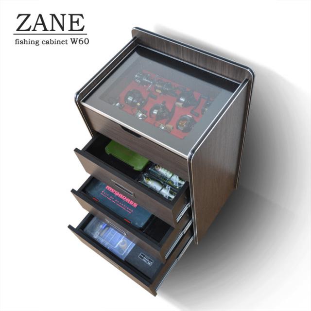 ZANE(ゼイン)リールディスプレイチェスト・ウォールナット(幅56cm×奥行40cm×高さ90cm)