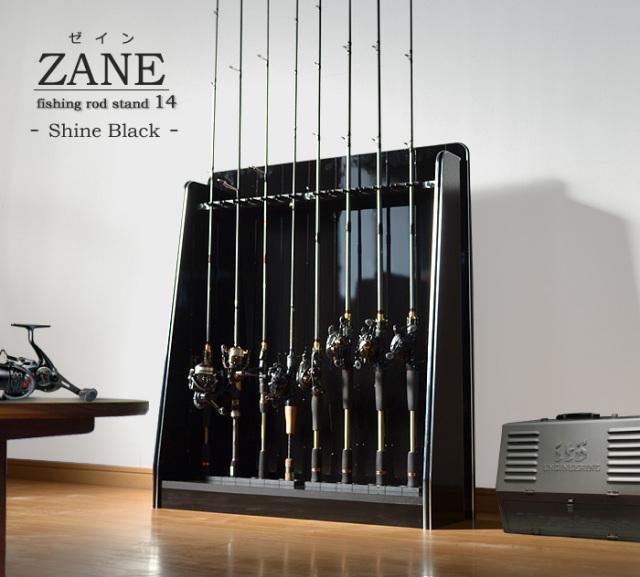 ZANE(ゼイン)ロッドスタンド・14本収納タイプ・シャインブラック(幅78cm×奥行23cm×高さ90cm)