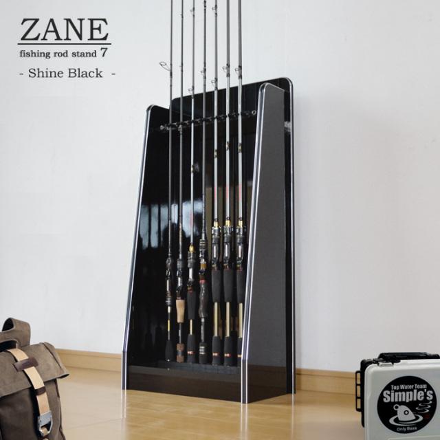 ZANE(ゼイン)ロッドスタンド・7本収納タイプ・シャインブラック(幅45cm×奥行23cm×高さ90cm)