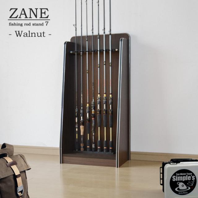 ZANE(ゼイン)ロッドスタンド・7本収納タイプ・ウォールナット(幅45cm×奥行23cm×高さ90cm)