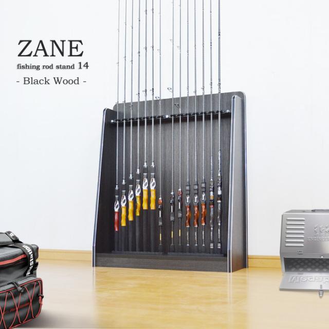 ZANE(ゼイン)ロッドスタンド・14本収納タイプ・ブラックウッド(幅78cm×奥行23cm×高さ90cm)