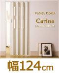 パネルドア [カリーナ] 幅124cm 高さセミオーダー221〜240cm = 1cm単位で高さオーダー可能 木質調の4色から