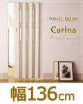 パネルドア [カリーナ] 幅136cm 高さセミオーダー221〜240cm = 1cm単位で高さオーダー可能 木質調の4色から