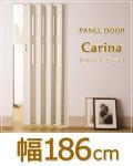 パネルドア [カリーナ] 幅186cm 高さセミオーダー221〜240cm = 1cm単位で高さオーダー可能 木質調の4色から