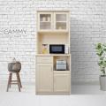CAMMY(キャミー)キッチンボード(幅70cm×奥行43cm×高175cm)
