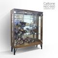 コレクションケース[カルトーネ・ネオ] 幅80cm・高さ100cm ブラウン/ホワイト/ナチュラル