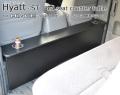 [ハイアットST]200系ハイエース標準S-GL・1〜4型用リアシートテーブル(スタンダードタイプ)