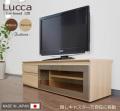 テレビ台 [ルッカ] 120cm幅 = 高級感あふれるリアルな木の風合いモダンテレビボード(ローキャスター付き)