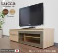テレビ台 [ルッカ] 140cm幅 = 高級感あふれるリアルな木の風合いモダンテレビボード(ローキャスター付き)