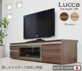 テレビ台 [ルッカ] 160cm幅 = 高級感あふれるリアルな木の風合いモダンテレビボード(ローキャスター付き)