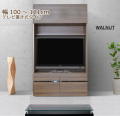 オーダーハイタイプテレビ台 [グラナー] 幅100〜120cm = テレビにジャストサイズの幅に1cm単位でオーダーできます!全14色