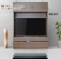 オーダーハイタイプテレビ台 [グラナー] 幅141〜160cm = テレビにジャストサイズの幅に1cm単位でオーダーできます!全14色