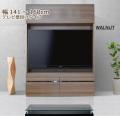 オーダー壁掛けテレビ台 [グラナー] 幅141〜160cm = テレビにジャストサイズの幅に1cm単位でオーダーできます!全14色