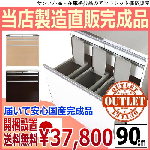 ■アウトレット■ 【ステンレス天板】 Newルフレ 鏡面KC型3分別ダストボックス