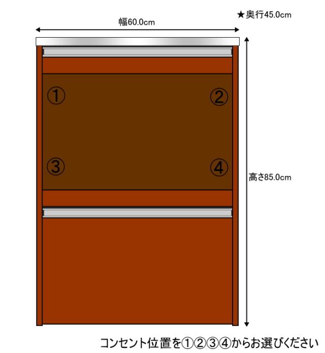 ■特注■鏡面キッチンカウンター60 【家電収納タイプ】