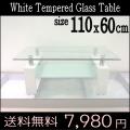 【送料無料】強化ガラスを使用した白いローテーブル 幅110x60cm