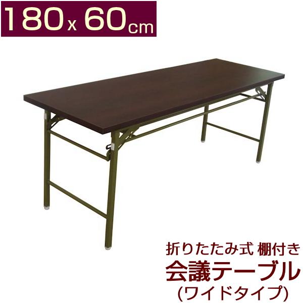 折りたたみ式会議テーブル高脚ワイド 4台以上購入