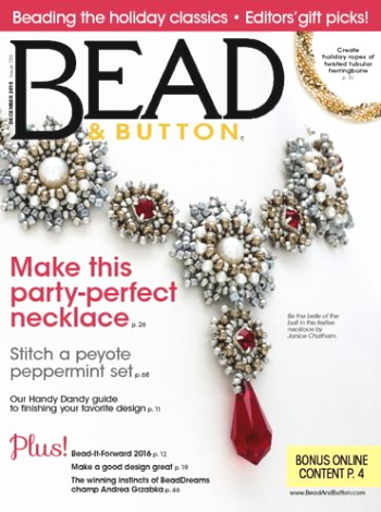 Bead & Button 洋雑誌