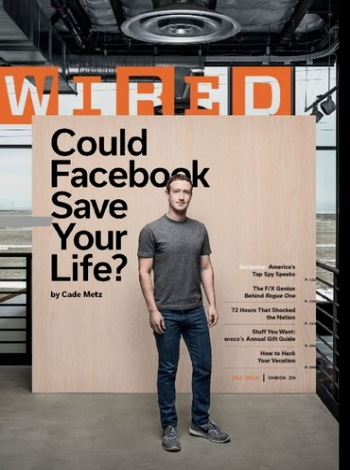 Wired 定期購読