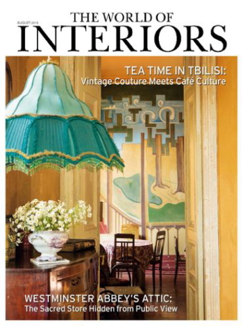 THE WORLD OF INTERIORS 定期購読