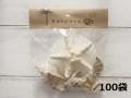 業者の方におすすめ☆100円シェルミックス-NO.2-(約1〜8cm)×100袋