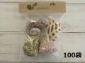 業者の方におすすめ☆100円ヤドカリ用-NO.7-(Lサイズ/約5.0〜6.5cm)×100袋