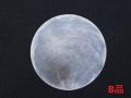 カピスナチュラル-B品-【約6cm/10枚】[メール便可-9袋まで]