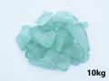 ビーチグラス(人工)単色売り-グリーン-【約1cm~5cm/約10kg】